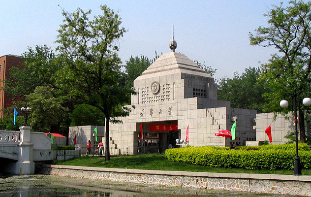 Image result for images for Tianjin University